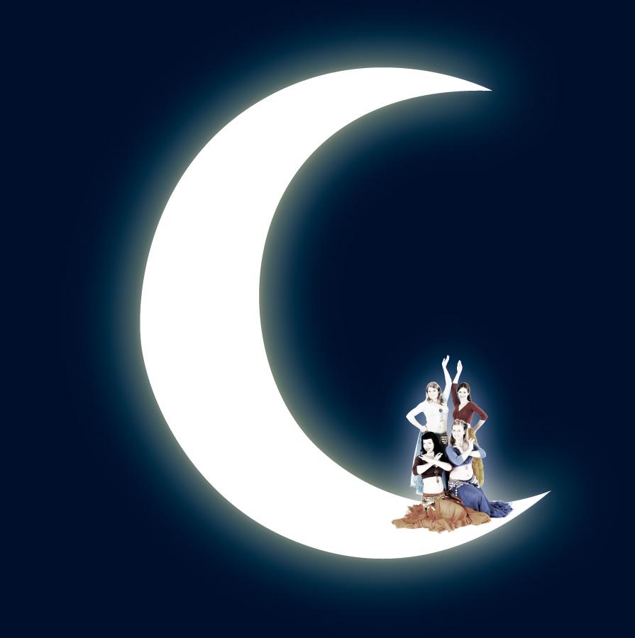 Mond Intro